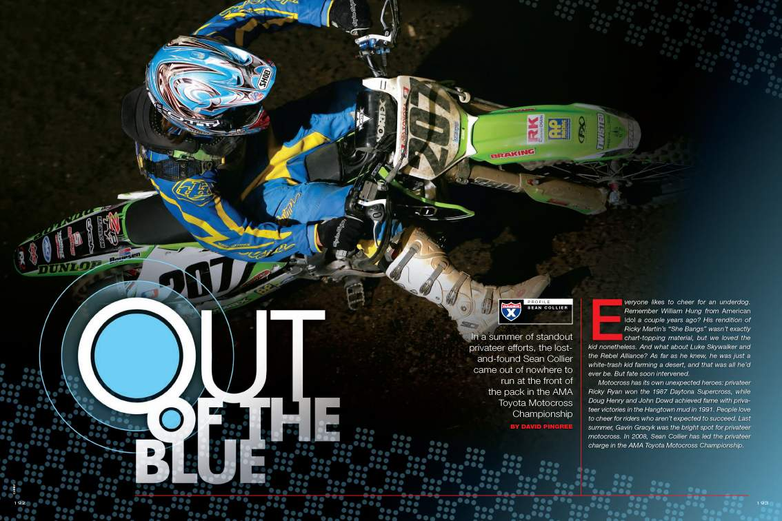 In a summer of standout