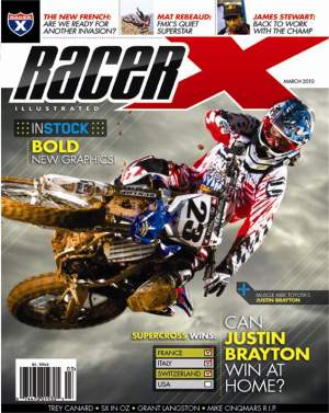 The March 2010 digital edition is posted. Check it out now. Not a digital subscriber? Sign-up for a year for $4.98.