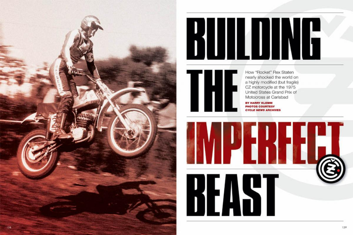 Building the Imperfect Beast