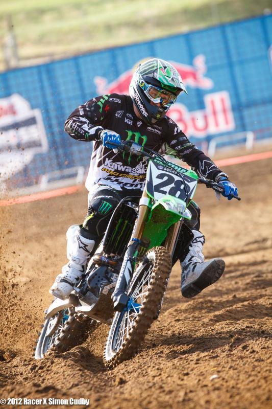 Tyler Rattray