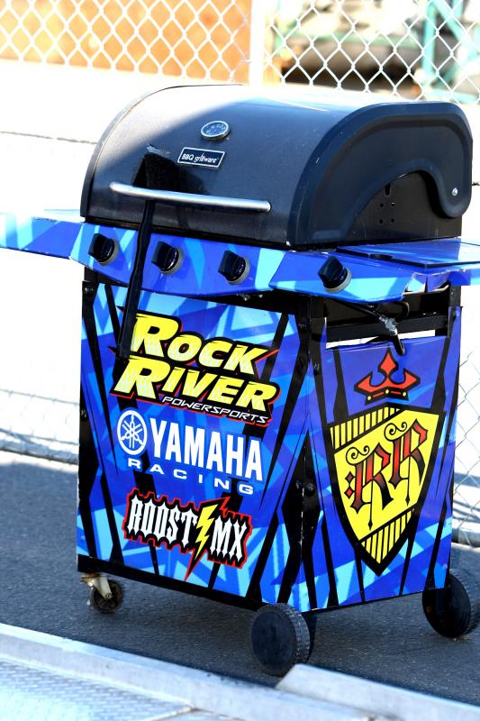Rock River Yamaha