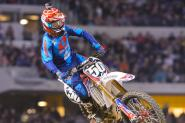 What was the most  surprising 250 East ride?