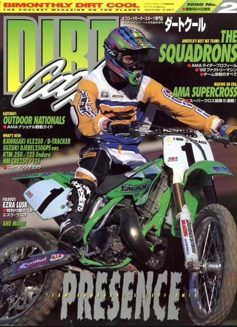 Dirt Cool / Japan / 1998