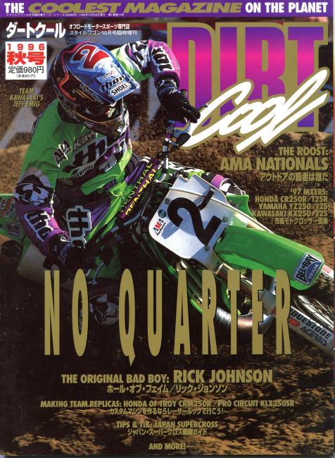 Dirt Cool Magazine / Japan / 1996
