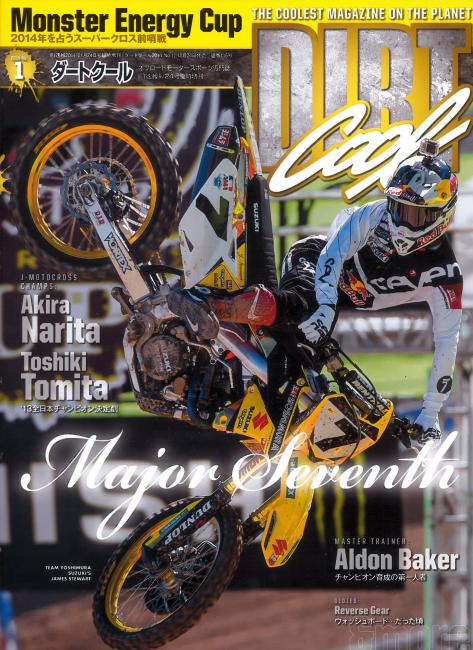 Max Anstie on the cover of our favorite British moto magazine, MOTO.