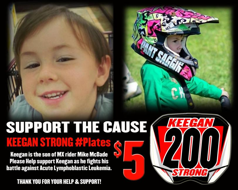 Join us in helping Mike McDade and his son Keegan.