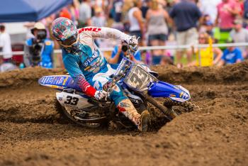 Josh Grant to Miss Unadilla