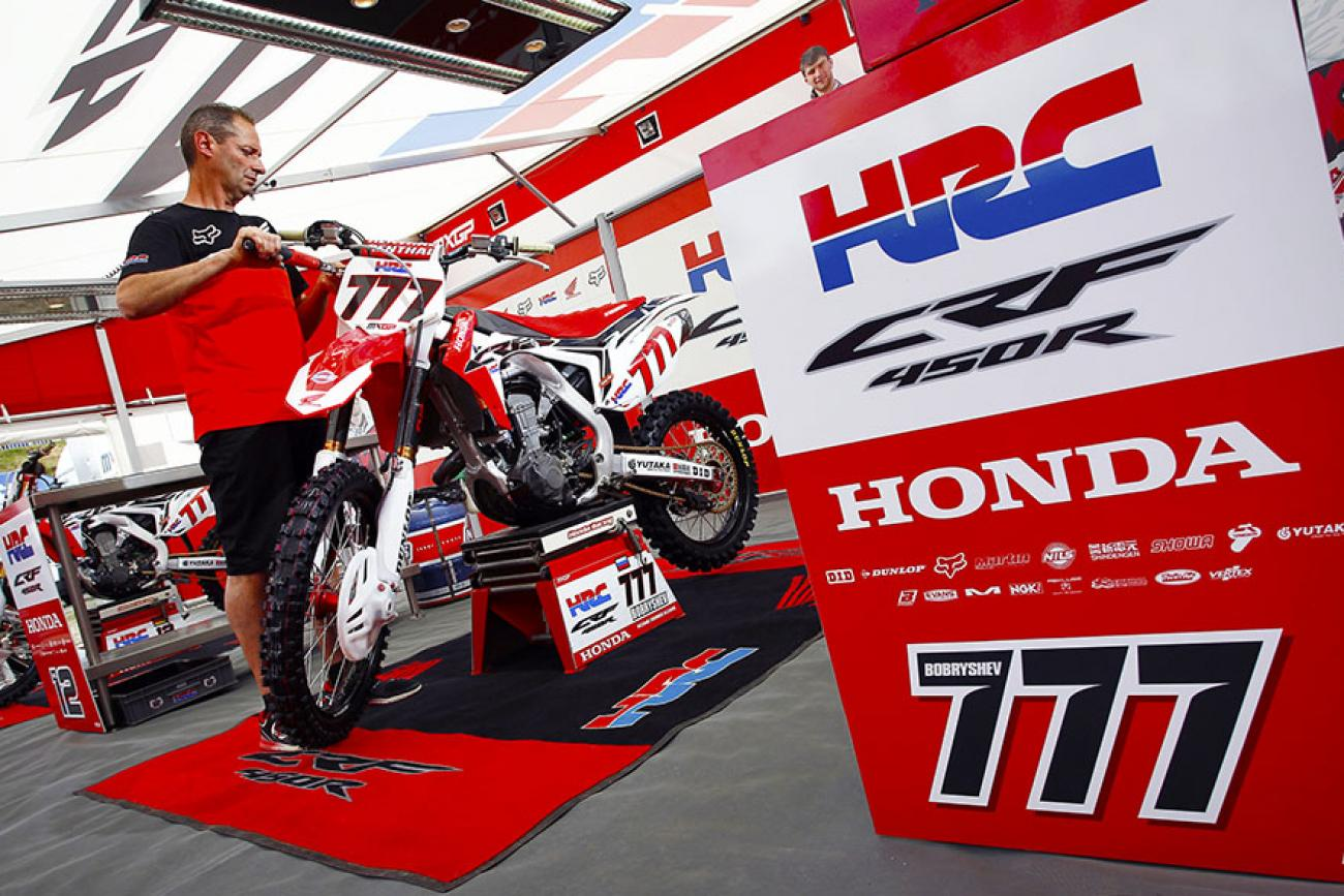 Three Team Hrc Staff Members Hospitalized Due To Carbon Monoxide