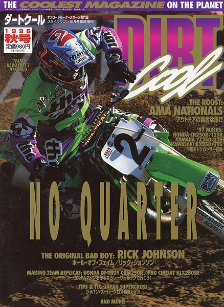 Jeff Emig chased after McGrath all summer long in AMA Motocross, then beat him on the last day of the '96 series to win his second career title.
