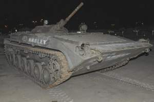 The Oakley Tank