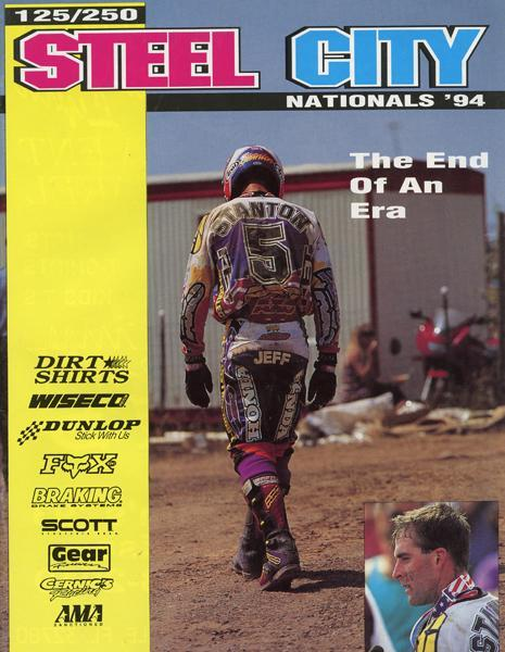 Jeff Stanton's Hall of Fame career ended in 1994 at the Steel City National.