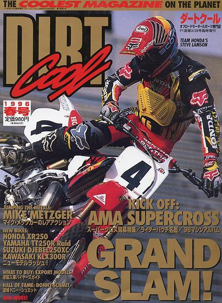 Lamson rates as one of the all-time great 125cc motocross racers, but he somehow managed to never win a Supercross in either class.